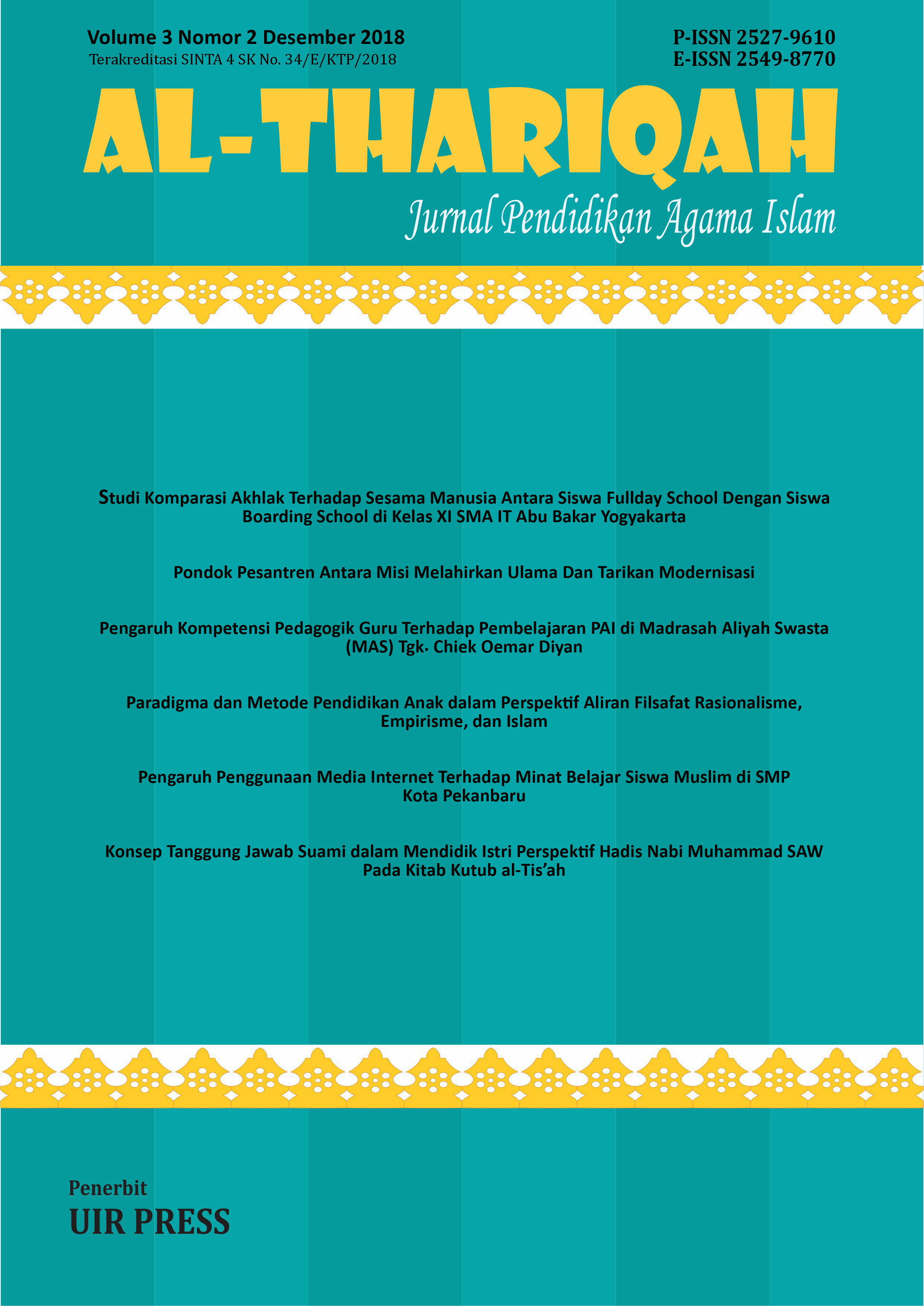 Vol 3 No 2 2018 Jurnal Pendidikan Agama Islam Al Thariqah Jurnal Pendidikan Agama Islam Al Thariqah