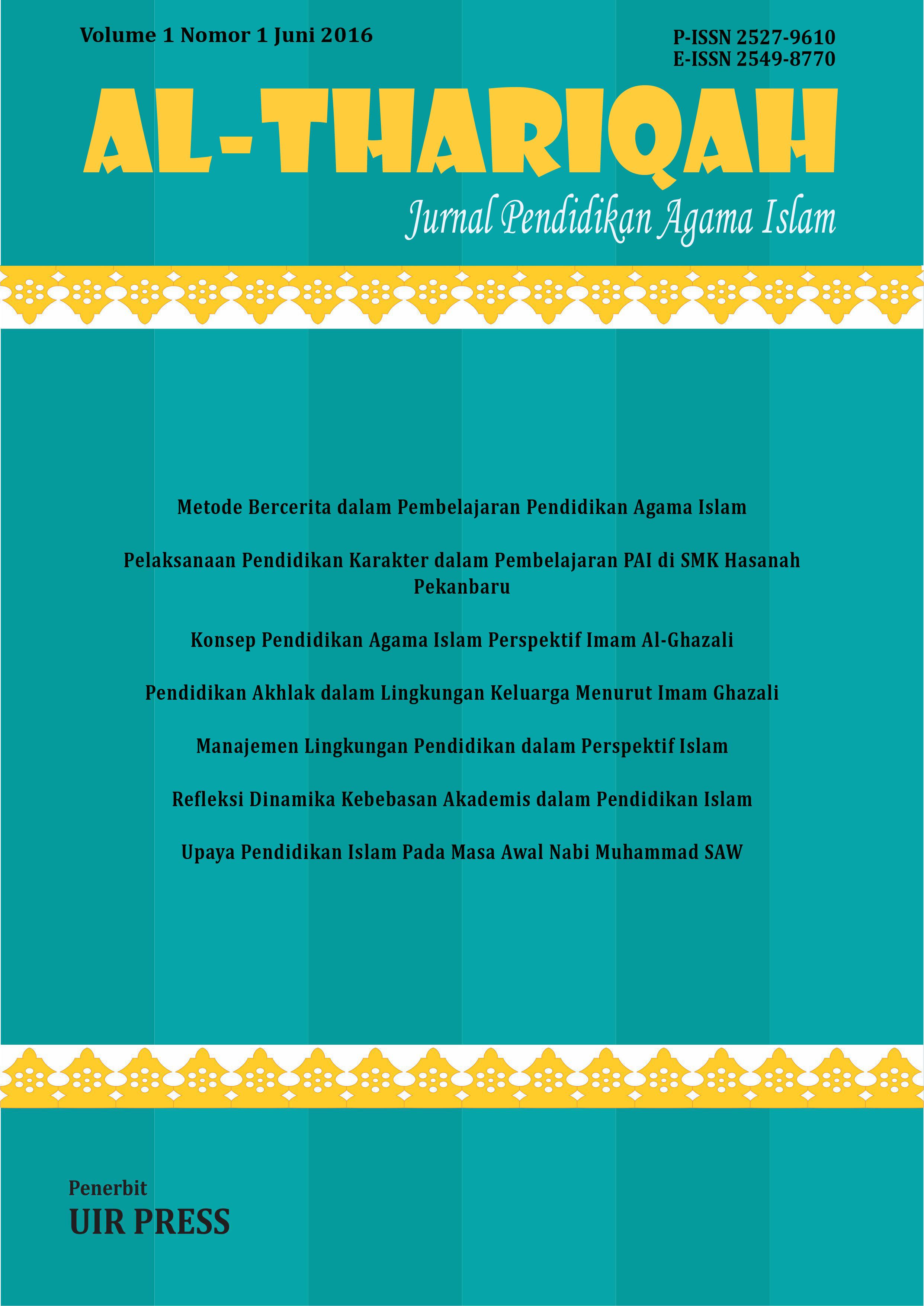 Konsep Pendidikan Agama Islam Perspektif Imam Al Ghazali Jurnal